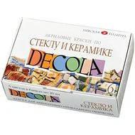 """Краски акриловые, """"DECOLA"""" по стеклу и керам 6х20 мл."""