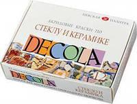 """Краски акриловые, """"DECOLA"""" по стеклу и керам 12х20 мл."""