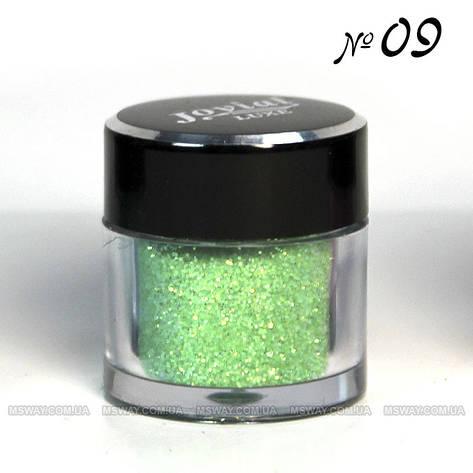 Jovial Luxe - Рассыпчатые блестки в баночке E-501 №09 (салатовый зеленый), фото 2