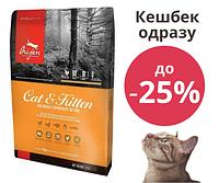 Orijen Fit Trim Cat 5,4 кг Сухой корм Ориджен для котов с лишним весом