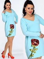 Жіноче плаття Троянда 48-54 рр.