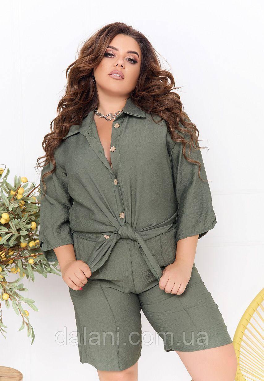 Женский костюм хаки из рубашки и шорт большие размеры