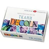 "Краски акриловые, ""DECOLA"" по ткани 6х20 мл."