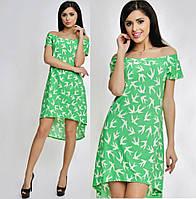 Платье Ласточки 3112, фото 1