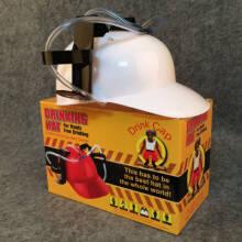 Шлем для пива в коробке оригинал, белый
