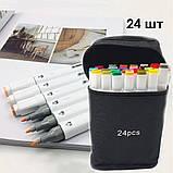 Набір скетч маркерів 24 шт для малювання двосторонні професійні спиртові білі, фото 10