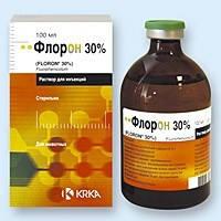 Флорон 30% (флорфеникол) 100 мл KRKA (Словения) ветеринарный антибиотик широкого спектра действия