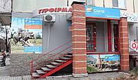Путёвки в Санатории Украины