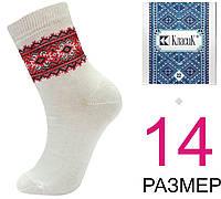 Детские носки белые демисезонные Класик с красной вышиванкой 14 размер  НВ-39