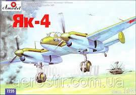 ЯК-4 1/72 AModel