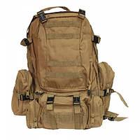 Рюкзак большой с подсумками Coyote brown, фото 1