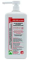 АХД-2000 экспресс 1л дозатор - дезинфицирующие средства, для гигиенической обработки рук и кожи