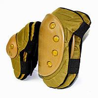Наколінники і налокітники Kingrin Defence V1 TAN / Защитные наколенники и налокотники V1, цвет тан,