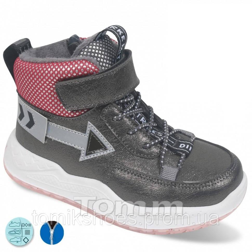 Демисезонные ботинки на девочку  Tom.m 9402C. 27-32 размеры.
