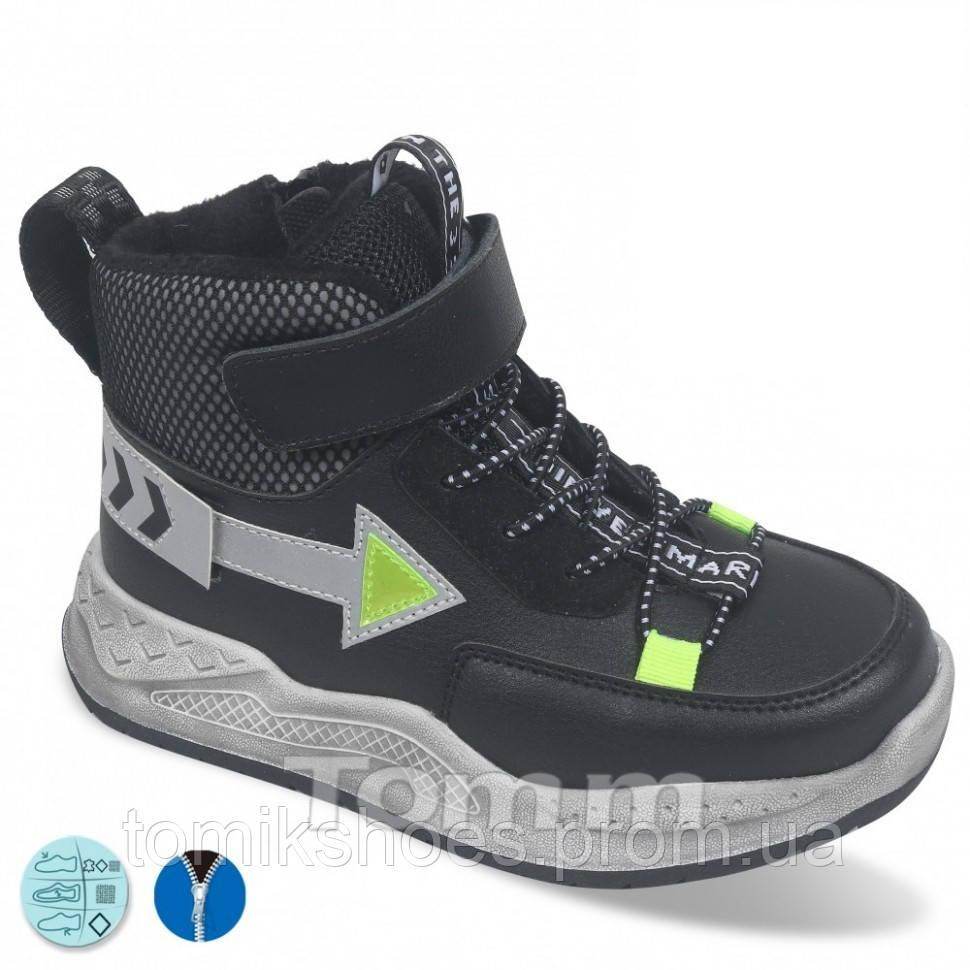 Демісезонні чобітки на хлопчика Tom.m 9405A. 27-32 розміри.