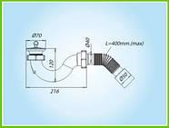 Сифон душ д/дрібних душевих піддонів 120мм Д0110, фото 2