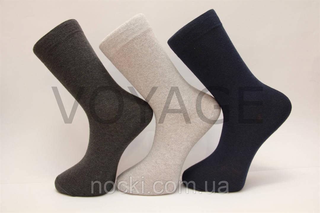 Мужские носки высокие стрейчевые житомирские стиль КЛ  27-29 ассорти