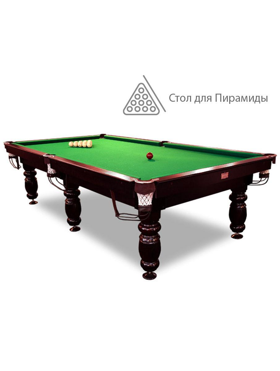 """Бильярдный стол для пирамиды """"CLASSIC II"""", 12 футов, 360х180 см, TT BILLIARD, гарантия 2 года"""