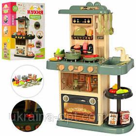 Детская кухня с водой М 889-185 38 предметов