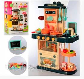 Детская кухня 72см с водой М 889-179
