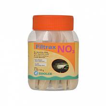 Наповнювач для зниження NO3 Zoolek Filtrax NO3 5х50г (3048)