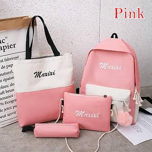 УЦЕНКА Рюкзак школьный  набором HiFlash для девочки розовый