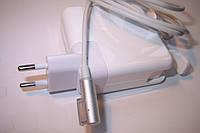 Зарядное устройство (зарядка, адаптер) для ноутбука Apple MacBook 16.5V 3.65A 60W (совместимая)