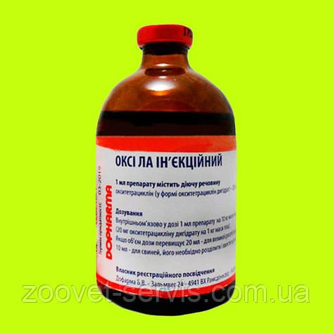 Пролонгований ін'єкційний антибіотик окситетрациклін Оксі ЛА 100мл Дофарма Б В, фото 2