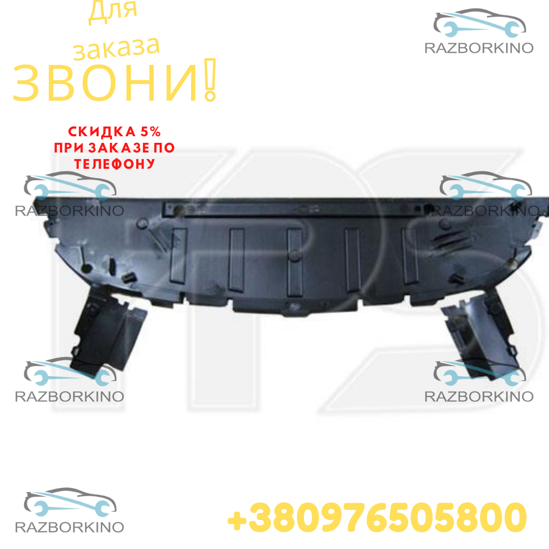 Защита бампера передняя Рено Сценик Renault Scenic 2006-2008. Fps FP 5609 221