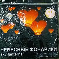 """Небесный фонарик """"Пусть мечты сбываются"""" высота 96 см."""