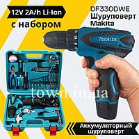 Акумуляторний шуруповерт Makita DF330DWE 12V 2A/h Li-Ion з набором інструментів (24 од.) шуруповерт Макіта