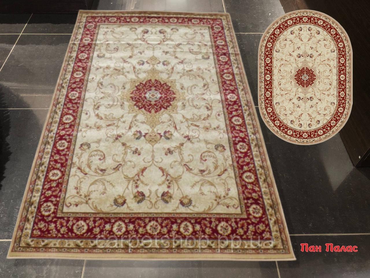 1,6х2,3 м. Ковер Lotos 523/120 (бежевый с красным), фабрика Karat carpet Украина.