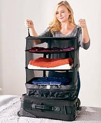 Органайзер трансформер в чемодан Stow-N-Go