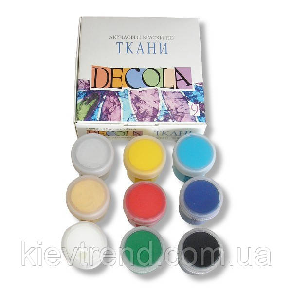 Где можно купить краски по ткани в ташкенте лекало женского топа