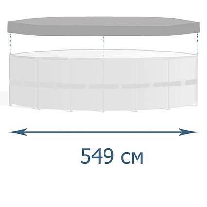 Тент - чохол для каркасного басейну Intex 28041, 549 см