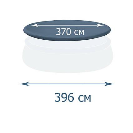 Тент - чохол для надувного басейну Intex 28026, 396 см