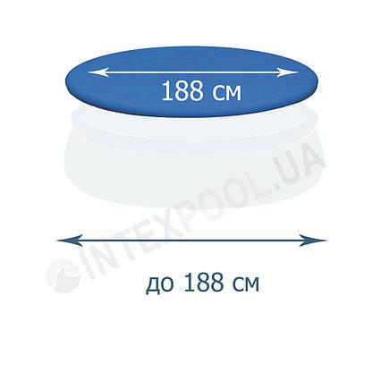 Тент - чохол для басейну універсальний IntexPool 28010, для басейнів до 188 см