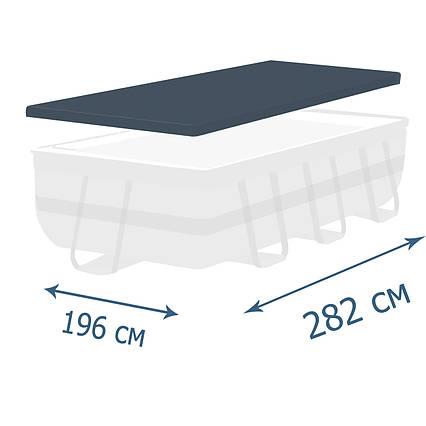 Тент - чохол для каркасного басейну Bestway 58442, 282 х 196 х 84 см