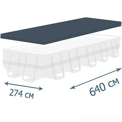 Тент - чохол для каркасного басейну IntexPool 44024, 640 х 274 см