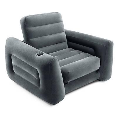 Уцінка! Надувне крісло Intex 66551 (Stock), 224 х 117 х 66 см, чорне