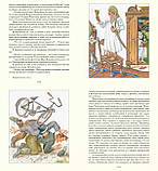 Книга Приборкання велосипеда, фото 2