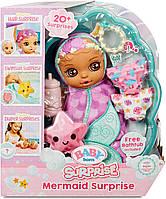 Кукла Беби Борн русалочка русалка Baby Born Surprise Mermaid 20 сюрпризов меняет цвет 917691