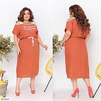 Круте приталене креповое повсякденне сукня з аплікацією довжини міді Розмір: 50-52, 54-56, 58-60 арт. 5037, фото 1
