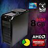 Системний блок Antec 902 / Intel core i7-1gen / DDR3-8GB / HDD-320GB / AMD Radeon HD 5770 (к.00100623)