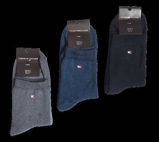 Шкарпетки чоловічі теплі махрові р. 42-44 бавовна стрейч Україна. Від 6 пар по 12грн