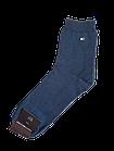 Шкарпетки чоловічі теплі махрові р. 42-44 бавовна стрейч Україна. Від 6 пар по 12грн, фото 4