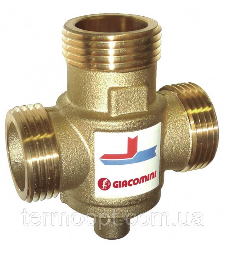 Giacomini антиконденсационный термостатический смесительный клапан Kv 3,2-DN25 55C
