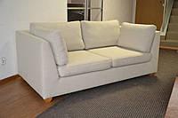 Софа с подушками 170см из ткани и эко-кожи ,Польша