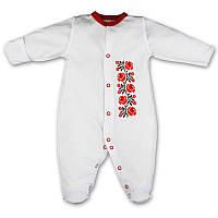 Детский комбинезон-человечек Вышиванка для новорожденных (интерлок)