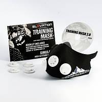 Training mask 2.0 (тренировочная маска) для выносливости